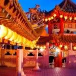 Çin'de Çince Dil Eğitimi