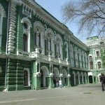 Mechnikov Odessa National University